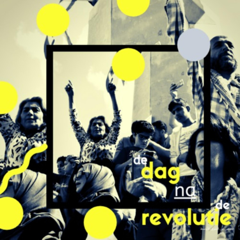 De dag na de revolutie logo
