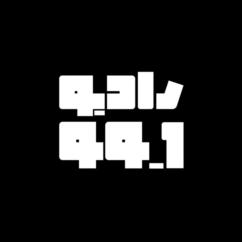 99-1podcast