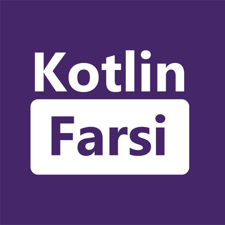 RadioKotlin - رادیو کاتلین