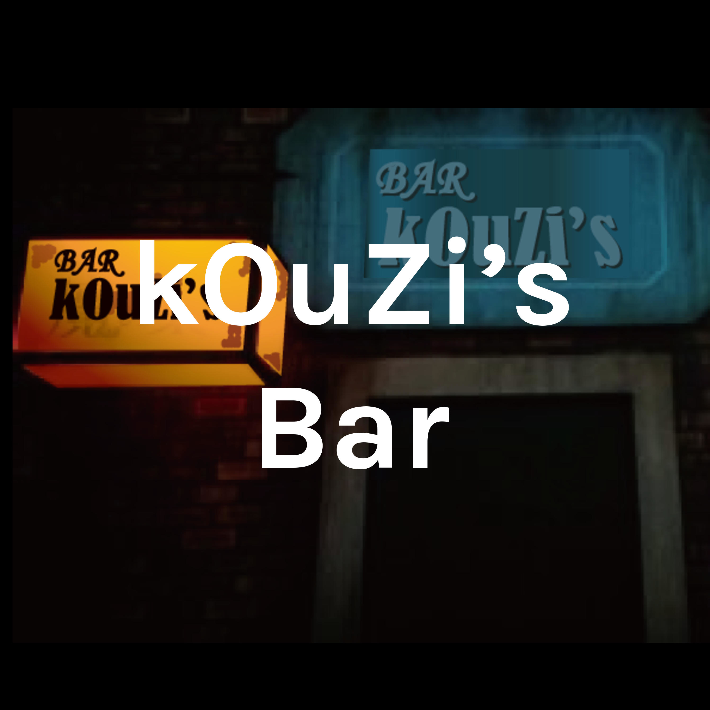 kOuZi's Bar vol.2 「ワーム」