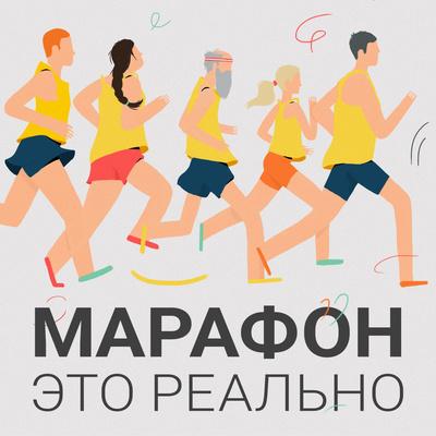 Как правильно восстанавливаться. Владимир Демченко