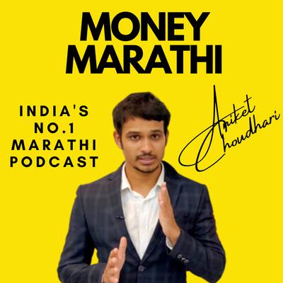 bitcoin marathi