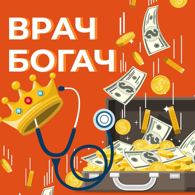 Анна Левадная о жизни, профессии и монетизации блога врача (часть вторая)