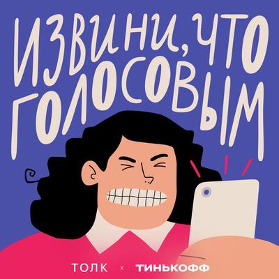 Кыргызстан: кражи невест, феминизм и операция «пакет»