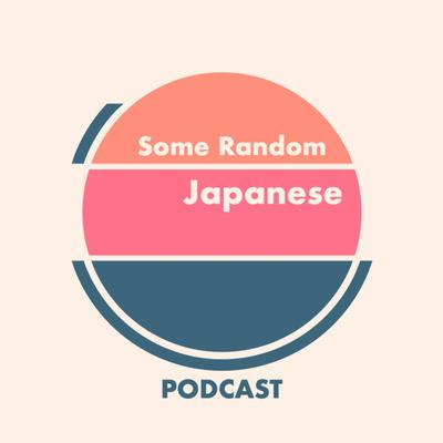 Japanese names popular most Japanese Girl