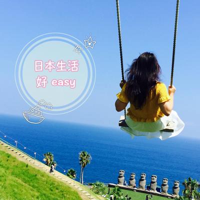S3EP15-日本入學式唱國歌!台灣人這舉動讓大家驚呆了!?同學上課竟沒穿裙子!?學校也有小羽生結弦!?