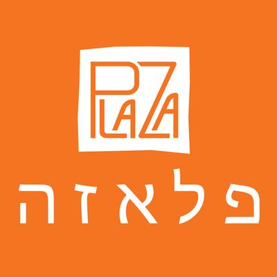 פלאזה – פרק 42 – טומי בויארצ'יק