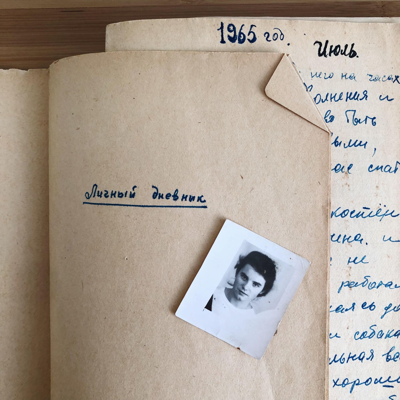 Дневник Лили