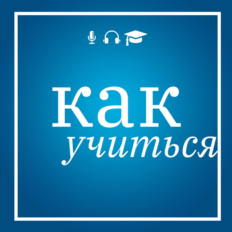 О формировании личности современного студента - Канат Кожахмет
