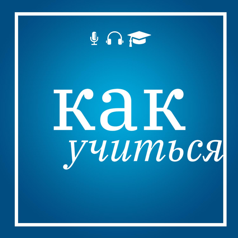 Нариман Утеубаев – профориентация школьников, буллинг учителей и три поколения казахстанских учителей