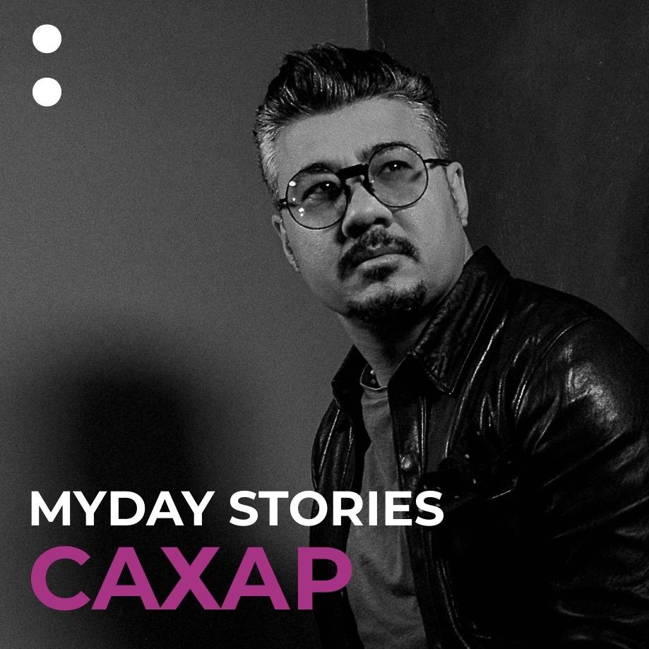 2.Анвар Джураев в проекте MYDAY STORIES