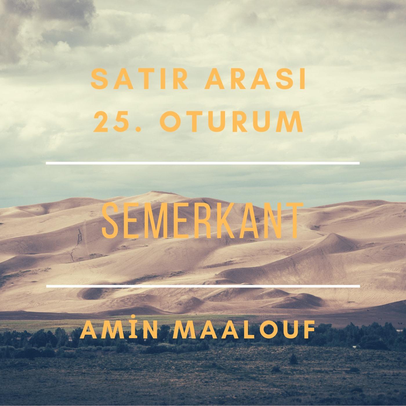 #25 Semerkant - Amin Maalouf