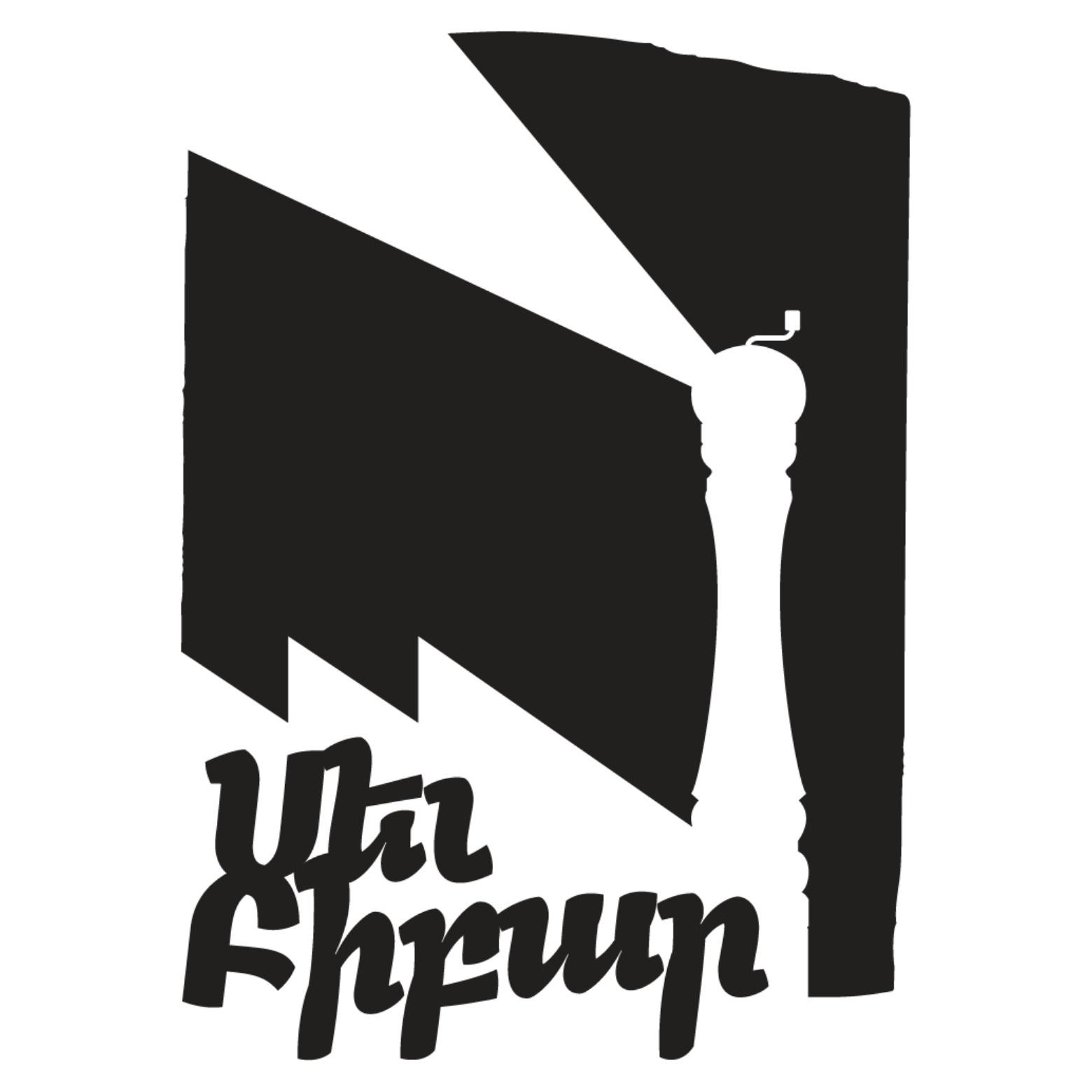 #11 Հայկական համայնքները աշխարհում ռադիկալիզացման ֆոնին. Ֆրանսիայի և Լիբանանի օրինակով