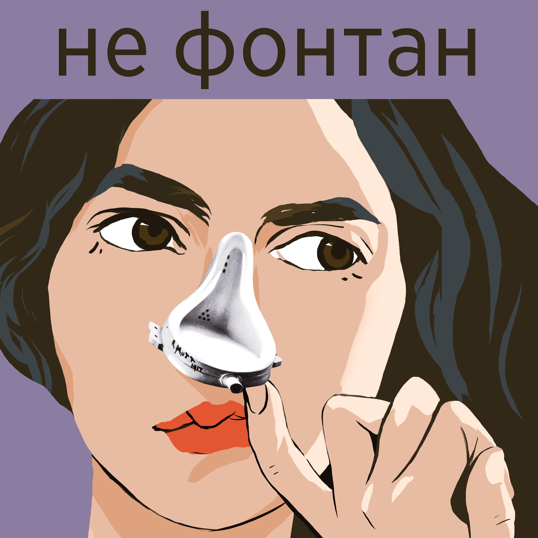 Проститутки глазами художников. «Авиньонские девицы» Пикассо