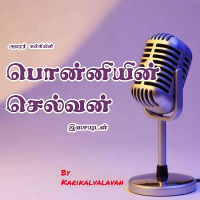 Ponniyin Selvan Part 1 Episode 13 Valarpirai Chandiran By Ponniyin Selvan Musical Story A Podcast On Anchor